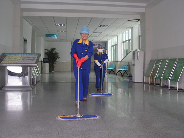 保洁服务项目-地板清洁